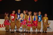 Kindergarde